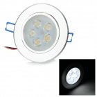 5W 400lm 6000K 5-LED White Light Ceiling Lamp - Silver (AC 85~265V)