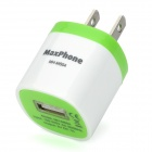 Maxphone MH-M504 USB 5V AC Power Adapter - White + Green (US Plug)