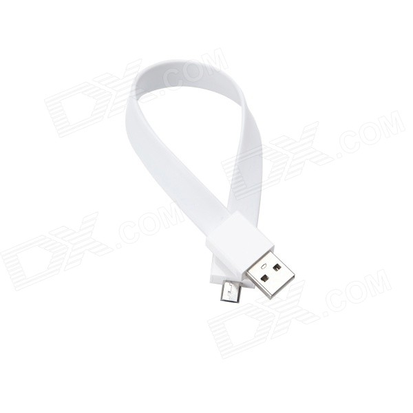 Universal Magnet USB Male to Micro USB Male Data Sync & Charging Cable - White (19cm) fonemax x cable universal magnetic usb male to micro usb male data sync charging cable 22 5cm