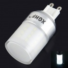 G9 4.5W 300LM 6000K 3014-50 SMD LED White Light Lamp - White (AC 100~240V)