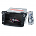 "KLYDE KD-7029 7"" Android Dual-Core 3G Car DVD Player w/ 1GB RAM / 8GB Flash / GPS / WiFi for Hyundai"