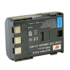 DSTE NB-2L/2LH 1900mAh Battery + DC18 Battery Charger for Canon 400D / S80 / 350D Camera (US Plug)
