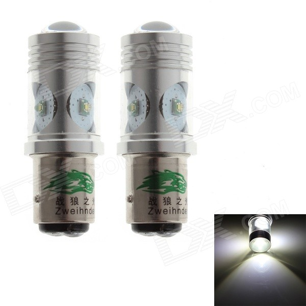 Zweihnder 1157 20W 1800LM 6000-6500K White Light Fog Light Bulb for Car(12-24V, 2PCS)
