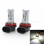 Marsing H8 30W 2600lm 6500K LED White Light Car Fog Lights / Head Lamps - White (DC 12~24V / 2 PCS)