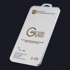 High Quality Oleophobic Coating 2.5D 0.26mm 9H Tempered Glass Screen Protector for HTC ONE M8