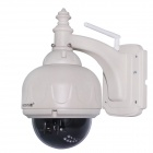 "WANSCAM JW0010 1/4"" CMOS 0.3MP Outdoor IP Camera w/ 22-IR-LED / Wi-Fi / IR-CUT - Grey (UK Plug)"