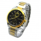 MIKE Men's Business Style Steel Band Analog Quartz Wrist Watch - Golden + Silver (1 x 626)