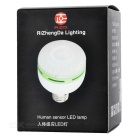 E27 3W 400LM White 48-LED IR Sensor Motion Activated Globular Bulb