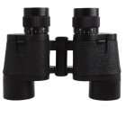 BIJIA 8x42 HD Nitrogen Waterproof Military Standard Binoculars Telescope - Black