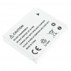 NB6L Compatible 1100mAh Battery Pack for Canon IXUS 85/95/200 IS + SD770/1200