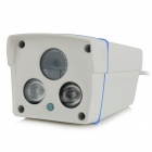 "SW901 Waterproof 1/3"" CMOS 1.3MP Network IP Camera w/ 1-IR-LED / IR-CUT - White (DC 12V)"