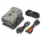 "S680 1/2.5"" CMD 5 / 8 / 12MP 2.0"" LCD IR Outdoor Hunting Digital Camera - Camouflage (8 x AA)"