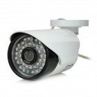 "YanSe YS-5818CF 1/3"" CMOS 900TVL Water-resistant Digital CCTV Camera w/ 36-IR-LED - White (NTSC)"