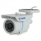 "YanSe YS-867CFW 1/3"" CMOS 900TVL Water-resistant Digital CCTV Camera w/ 24-IR-LED - White (NTSC)"