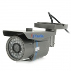 "YanSe YS-867CFB 1/3"" CMOS 900TVL Water-resistant Digital CCTV Camera w/ 24-IR-LED - Grey (NTSC)"