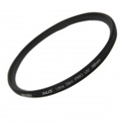 NISI 58mm PRO UV Ultra Violet Professional Lens Filter Protector for Nikon Canon Sony Olympus Camera