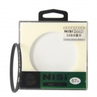 NISI 67mm PRO UV Ultra Violet Professional Lens Filter Protector for Nikon Canon Sony Olympus Camera