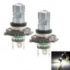 Zweihnder H4 25W 2400lm 6500K 4-LED White Light Bulb for Car Fog Lamp (12-24V / 2 PCS)