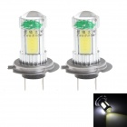 Zweihnder H7 17W 1600lm 6500K 5 x LEDs White Light Bulb for Car Fog Lamp (12-24V / 2PCS)