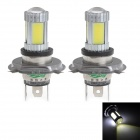 Zweihnder H4 17W 1600lm 6500K 5 x LEDs White Light Bulb for Car Fog Lamp (12-24V / 2PCS)