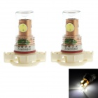 Zweihnder H16 15W 1400lm 6500K 4 x LEDs White Light Bulb Car Reversing Lamp (12~4V / 2 PCS)