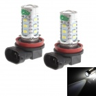 Zweihnder H11 16W 1500lm 6500K 14 x LEDs White Light Bulb for Car Fog Lamp (12-24V / 2 Pieces)