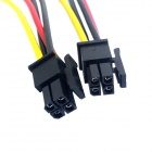 CY PW-071 ATX Molex Micro Fit Connector 4-Pin Male to Male Power Cable (60cm)