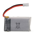 Syma X5C Replacement DIY 3.7V 650mAh Li-po Battery for X5 / X5C - Silvery Gray