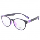 G8204 C11 Fashion Lightweight TR90 Frame PC Lens Sport Eyeglasses - Black + Purple