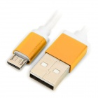USB 2.0 to Micro USB Braided Charging Sync Data Cable for Samsung - Gold + White