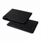 B.O.W Detachable Bluetooth V3.0 Keyboard w/ PU Leather Case for IPAD 2 / 3 / 4 - Black