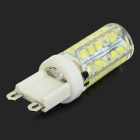 JRLED G9 4W 300lm 8000K 48-SMD 2835 LED Cold White Mini Bulb - White + Yellow (AC 220~240V)