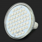 XUNRUIXING S-404 MR16 3W 260lm 565nm 48-SMD 3528 LED Green Light Spotlight - White + Grey (AC 220V)