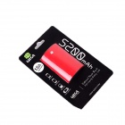 GIZGA 5000mAh Li-ion Mobile Power Bank for Samsung / HTC / Huawei / Cell Phone / MP3 / MP4 - Red