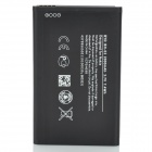 BN-02 Replacement 3.7V 1800mAh Li-ion Battery for Nokia XL - Black
