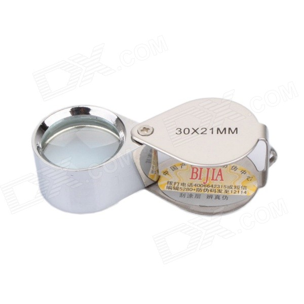 BIJIA 30X Titanium Alloy + Optical Lens Jewelry Magnifier - Silver