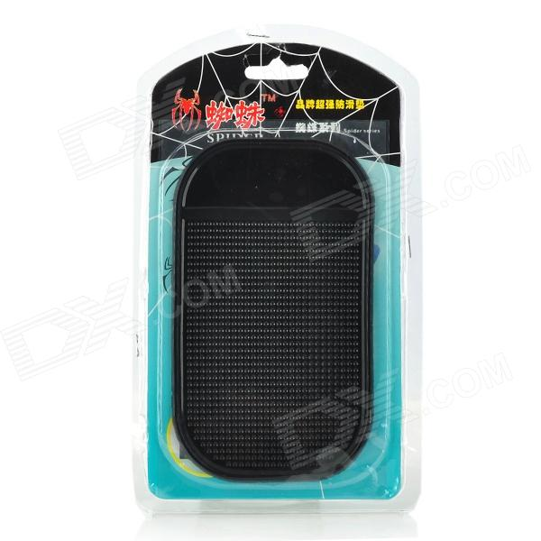 Magic Universal Washable Mount/Mat (Black)