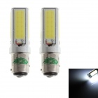 Zweihnder 1157 24W 2300lm 6000K 4-COB LED White Light Bulb for Car Backup Light (12-24V / 2 PCS)