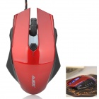 DULISIMAI AJ10 Wired 1000/1600/600DPI LED Gaming Mouse - Red + Black (170cm)