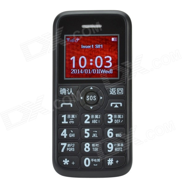 DS888+ 1.77 LCD Screen Quad-band Big Keys GSM Bar Phone w/ SOS, Talking Clock, SD, FM, LED gs89 1 8 lcd screen quad band gsm bar phone w mp3 fm sos led light uv lamp black silver