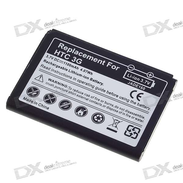 3.7V 1100mAh Rechargeable Li-Ion Battery for HTC 3G