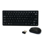 YDL-G-03 USB 2.4G Mini Wireless Keyboard +1600DPI Mouse Set - Black (3 x AAA)