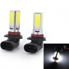 Marsing 9006 20W 4-COB LED 7500K 520nm Ice Blue Light Car Foglights (DC 12~24V / 2 PCS)