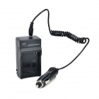 Camera Battery Charger Charging Dock w/ Car Cigarette Lighter Charger for SAM 07A - Black (US Plug)