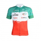 TOPCYCLING SAD210 Sweat-absorbing Quick-dry Short-sleeved Zipper Top for Cycling - Red + Green (XXL)