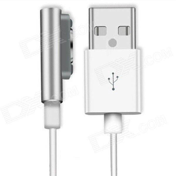 USB Magnetic Charging Cable for Sony Xperia Z1 + More - White (110cm)
