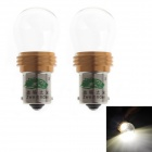 Zweihnder 1156 5W 450lm 6500K White Light Car Backup Light - (12~24V /2 PCS)