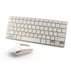 HK-3910 Super Thin 2.4G Wireless Keyboard +1600DPI Mouse Set - Golden + White (4 x AAA)