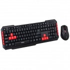 YDL-MK9000 2.4G Wireless Professional Backlit Gaming Keyboard Kit - Black + Red