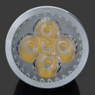 JRLED MR16 5W 470lm 3300K 5-LED Warm White Light Spotlights - Silver + White (5 PCS / DC 12V)